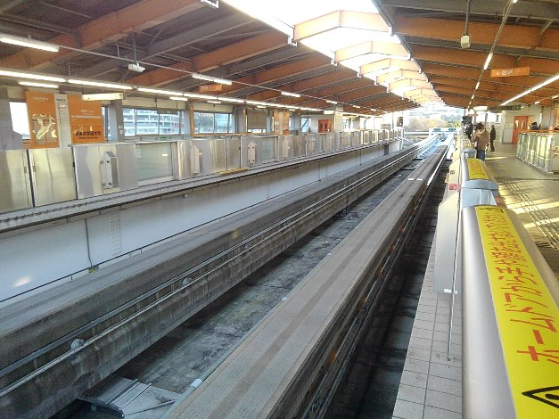 モノレールの多摩センター駅へ