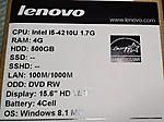Lenovog50_39800yen_20150822140449