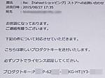 Ms_office2013_2850yen_150827_2015_7