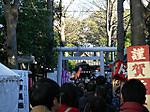 Shougatsu20170101081032
