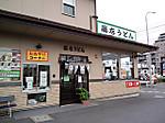 Drivefujitanaudonkawagoe20170517140