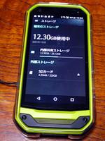Microsd256gb3400yen20180103190452