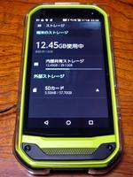 Microsd64gb2650yen20180112222841